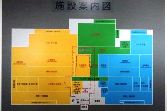 2階に見学コースが設定されています