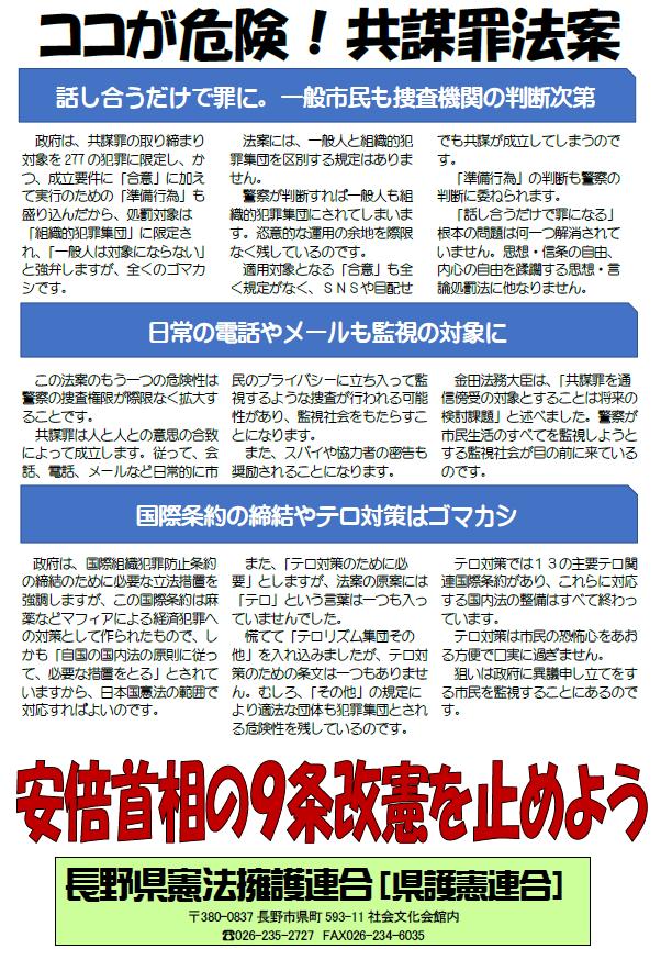 20170519SS00002