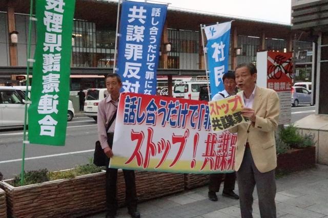 共謀罪法案強行に抗議する竹内久幸県議。私もマイクを握りアピールしました。
