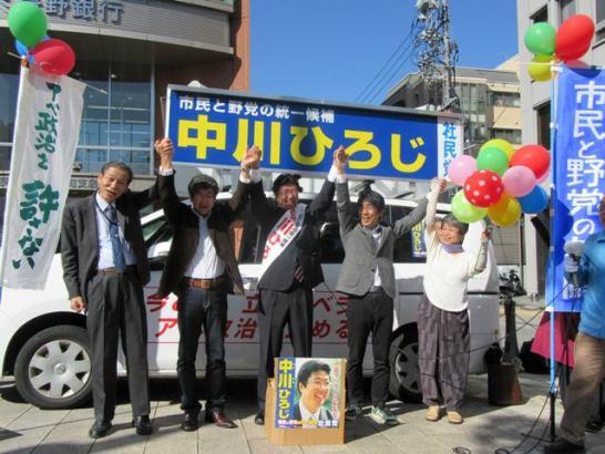 171010nakagawa