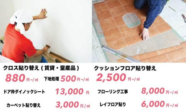 banner_genjo1