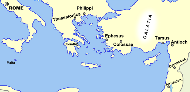 640px-Broad_overview_of_geography_relevant_to_paul_of_tarsus