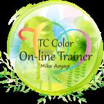 【ご案内】七彩-nanairo-で学べる、TCカラーセラピー・ZOOMオンライン講座