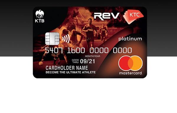 บัตรเครดิต KTC - REV Platinum MasterCard – บัตรกรุงไทย