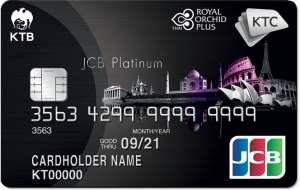 บัตรเครดิต KTC - ROYAL ORCHID PLUS JCB PLATINUM