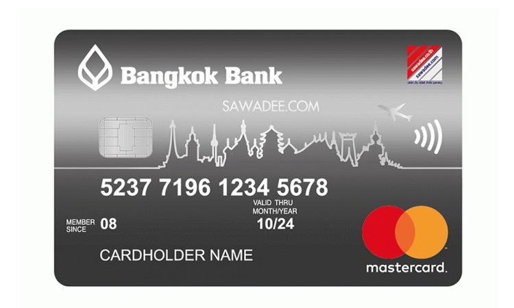 บัตรเครดิตธนาคารกรุงเทพ สวัสดี - บัตรเครดิตแพลทินัม