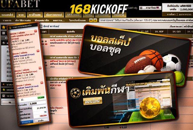 นักบอลหล่อ 6 ซุปตาร์ทีมชาติไทย ที่สาวๆเห็นแทบละลาย