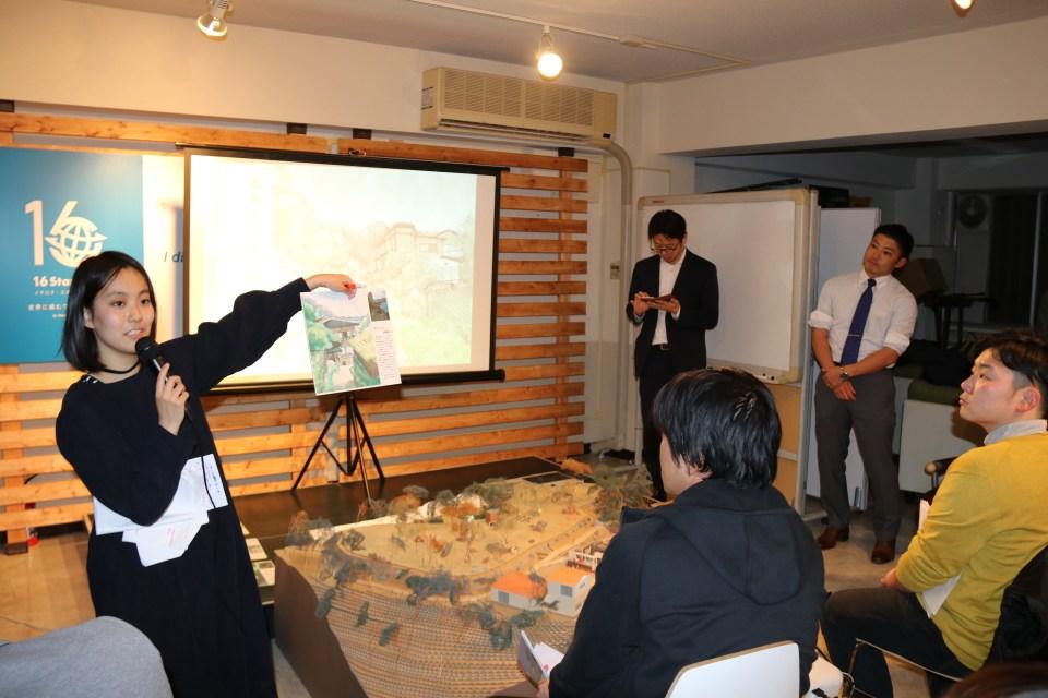 矢野 香澄 氏(多摩美術大学環境デザイン学科)