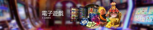 娛樂城老虎機 玩法、技巧、機率、遊戲推薦,老虎機是一種賭博機器,玩法是將紙鈔或硬幣投入機器,接著機器螢幕會隨機出現不同圖案,停止時如出現符合相同或特定相同圖案連線者,即依照賠率吐出相對倍數金額。