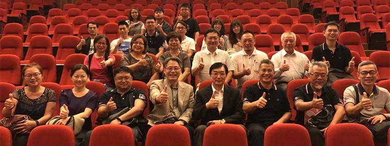 參訪國立台灣交響樂團