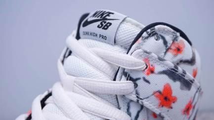Nike Dunk High Pro SB Cherry Blossom_25