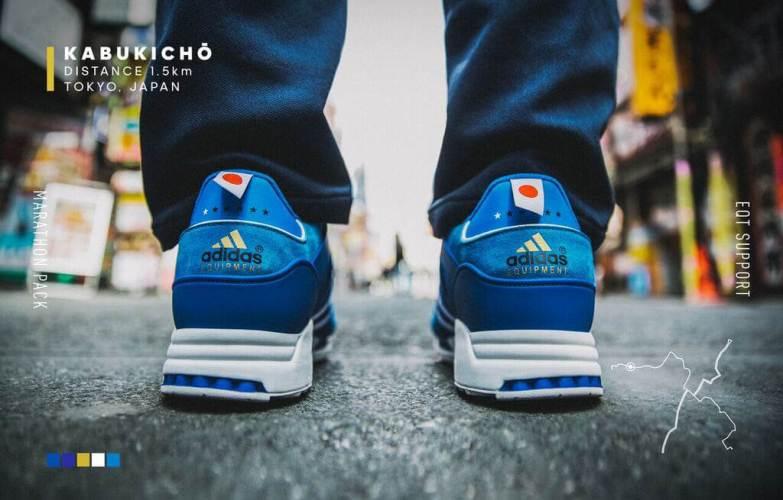 Adidas EQT Running Cushion 93 Tokyo_12