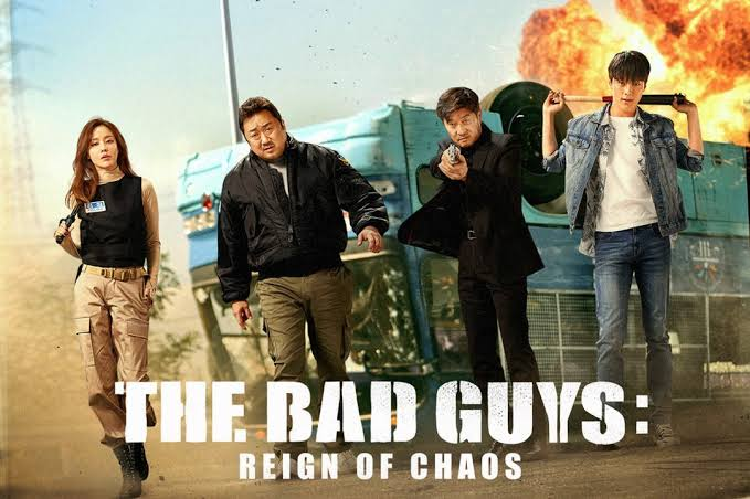 Movie: The Bad Guys: Reign of Chaos (2019)