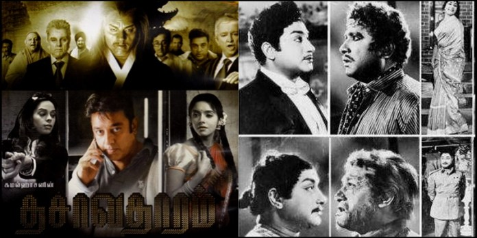 Its Jayam Ravi after Kamal and Sivaji Ganesan to do this - தமிழ் News -  IndiaGlitz.com