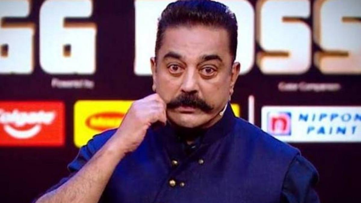Kamal's reel daughter trolls him comparing MNM with 'Bigg Boss' – Tamil News – IndiaGlitz.com