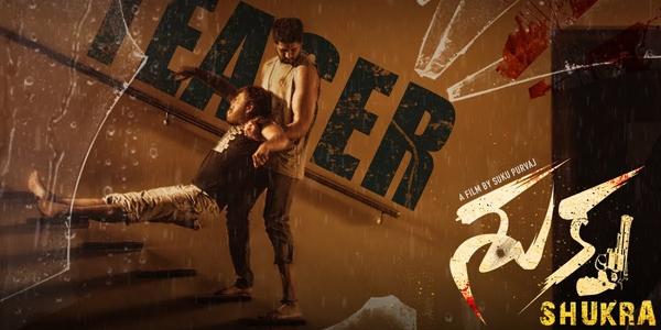 Shukra Review Shukra Telugu Movie Review Story Rating Mintnews24