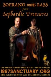 Sephardic Webcast