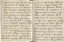 1913 письмо Алеши Ильинского Александру Левда 4_2-3 Кременчуг012