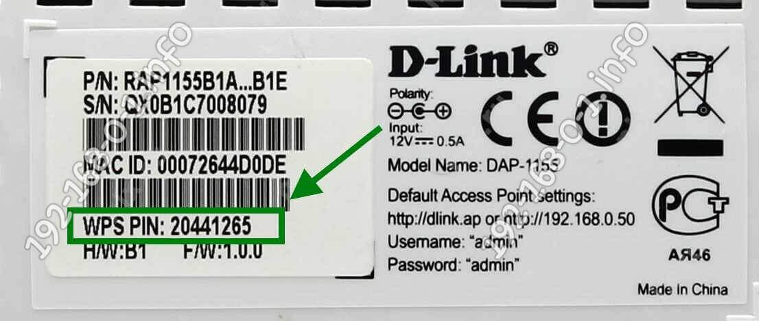 What is wps on tp link router? WPS on the router - what is