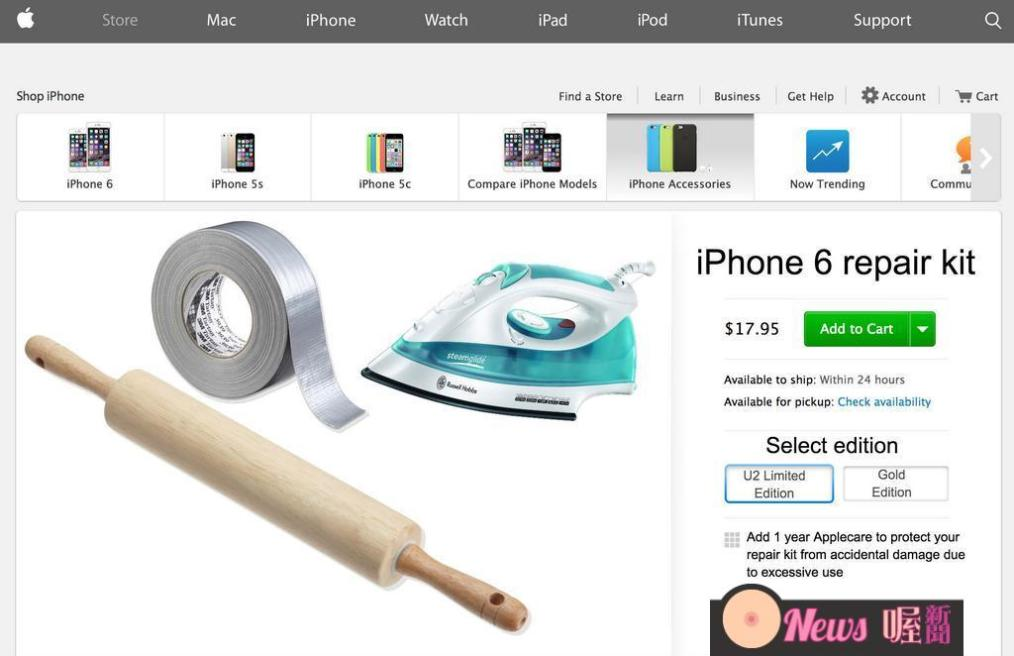 iPhone-6-bendgate1