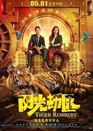 MOVIE: Tiger Robbers (2021) – Chinese