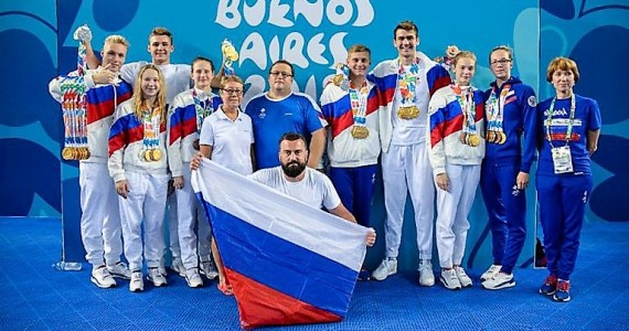 YOG BA 2018 Rusia Campeon Natacion