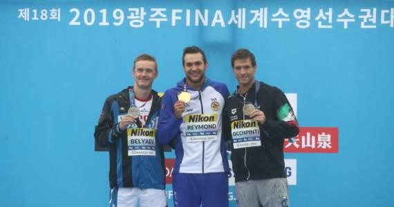 Podio 25Km Masculino Mundial FINA Aguas Abiertas Gwangju 2019 Gettyimages