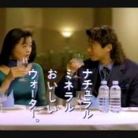 1994年(平成6年)ミネラルウォーター「VALVERT」CM「バルベール 覚えたかな?」ゴン中山