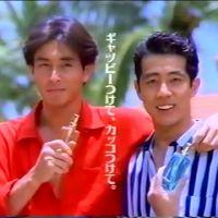 1994年(平成6年)「GATSBY」CM「ギャツビーつけて カッコつけて 栄ちゃんにシュッ  健ちゃんにシュッ」吉田栄作、森脇健児