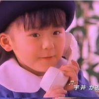 1994年(平成6年)~「松本引越センター」CM「キリンさんが好きです、でもゾウさんのほうがもっと好きです」
