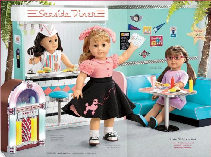 Seaside Diner