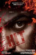 Nonton HIT: The First Case Subtitle Indonesia Lk21 Ganool Layarkaca21 Indoxxi