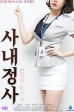 Nonton In-House Affairs: Secret Meeting Room Subtitle Indonesia Lk21 Ganool Layarkaca21 Indoxxi