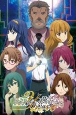 Nonton YU-NO: A Girl who Chants Love at the Bound of this World. Subtitle Indonesia Lk21 Ganool Layarkaca21 Indoxxi