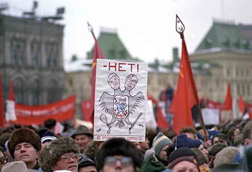 Картинки по запросу 7 ноября москва 1991
