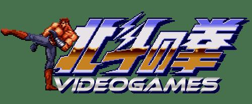 Hokuto No Ken - VIDEOGAMES (1/6)