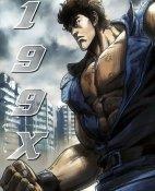 199X - Kenshiro Den