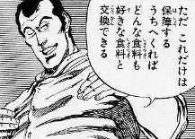 KEN IL GUERRIERO Vol.2 - Planet Manga - Recensione (5/6)