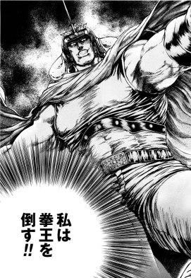 hokuto-toki 03 163