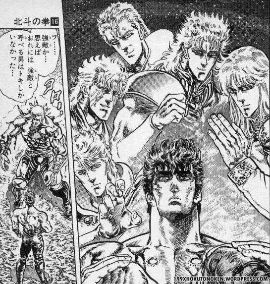 Dal 16° volume del manga originale