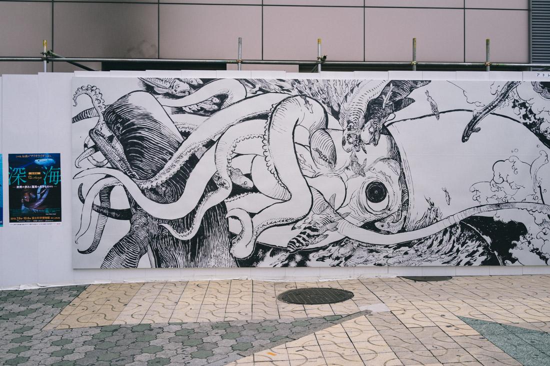 Gorgeous illustration outside Ueno's station.
