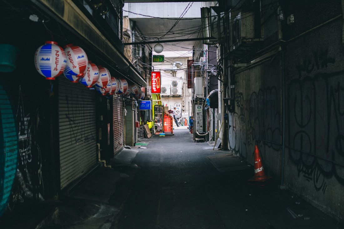 Side alley.