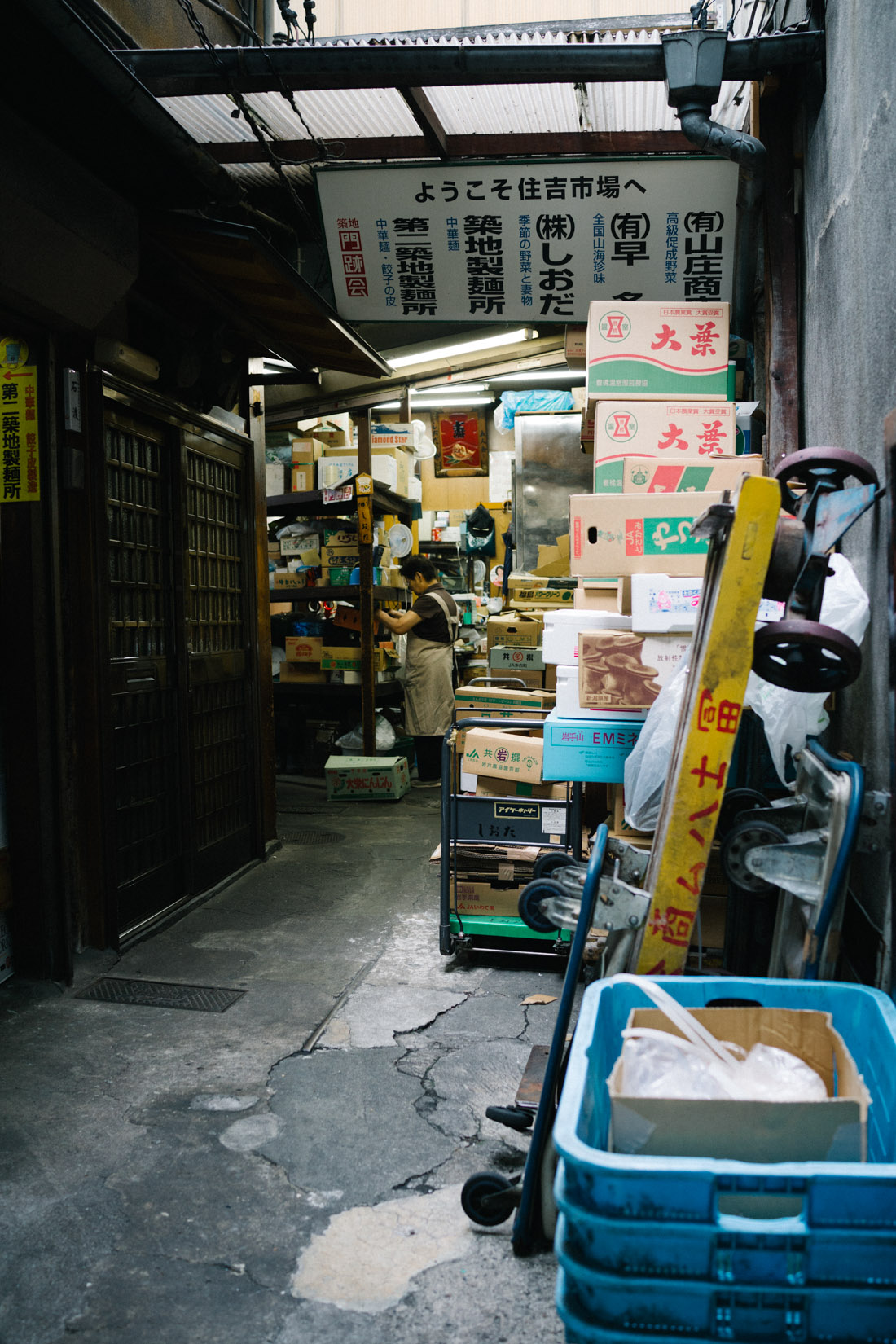 Back of the store where Ume-chan makes his noodles every morning.
