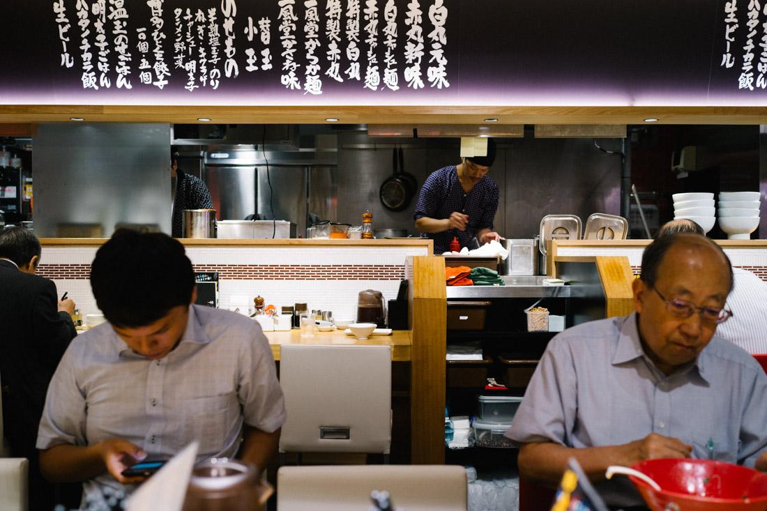 Ippudo ramen shop, fantastic little place.