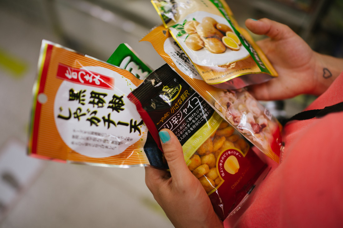 At Ustunomiya, our connection station, we got some typical Japanese snacks: dried octopus, edamame, soy eggs, fried cheese sticks and spicy fried corn.