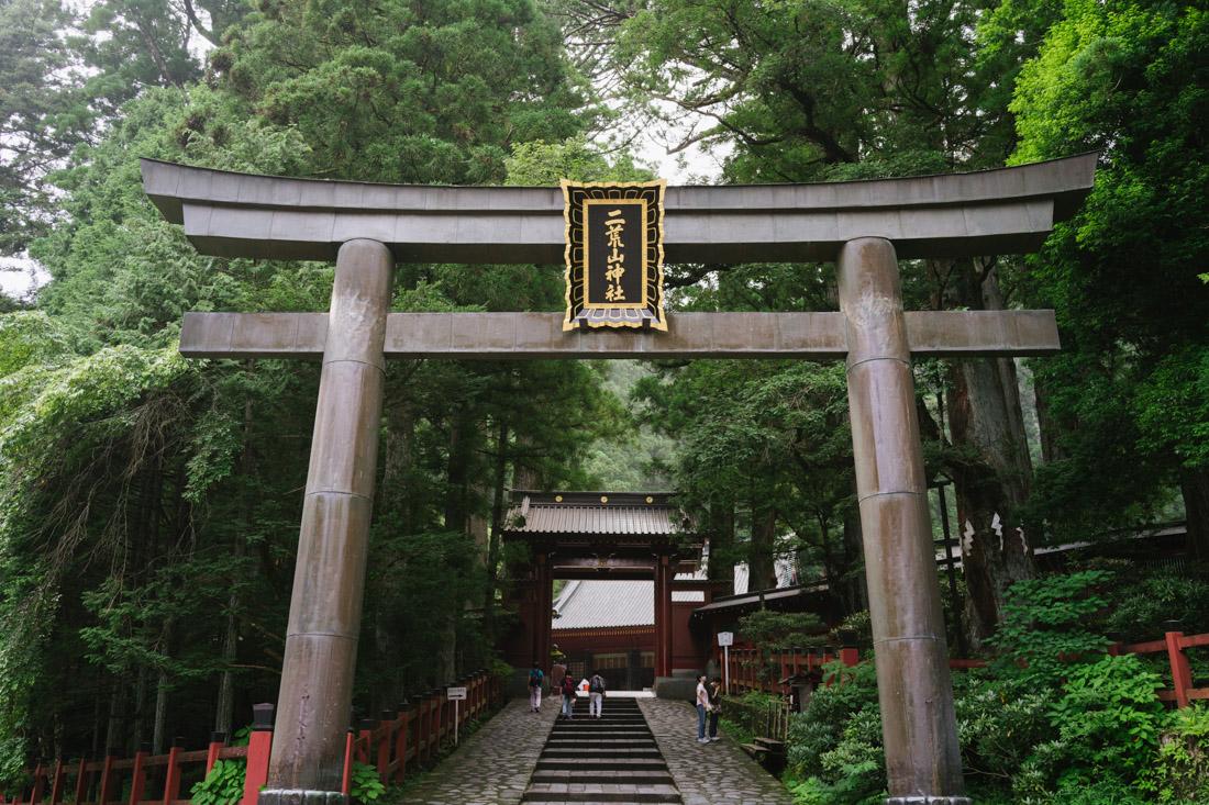 Another entrance to Futarasan.