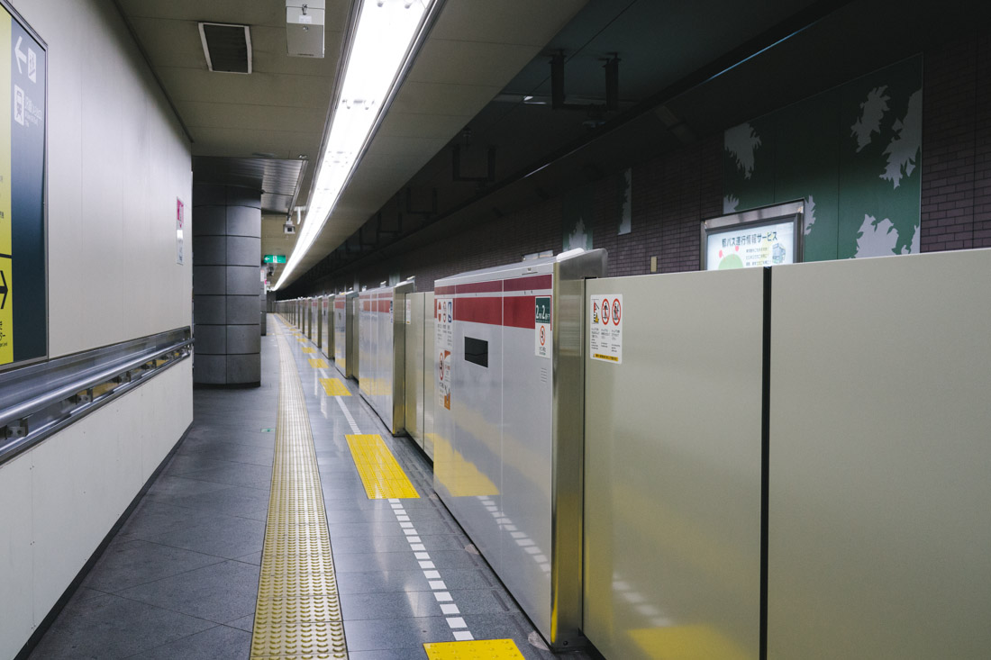 Yoyogi subway station features mechanical barriers. They help to protect the users and to prevent suicides (or at least make them harder to execute).