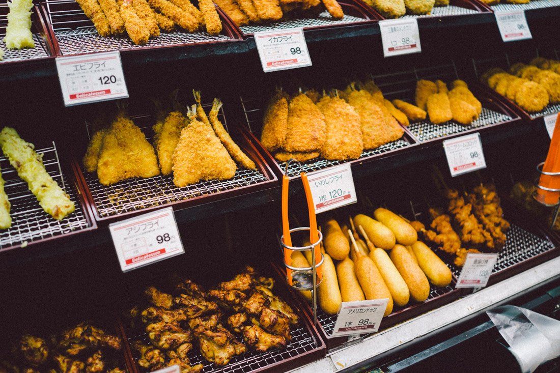 Fried food aisle of a supermarket, quite the selection.