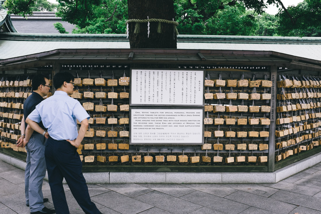 Every day, the wishes written on them are communicated through the priests