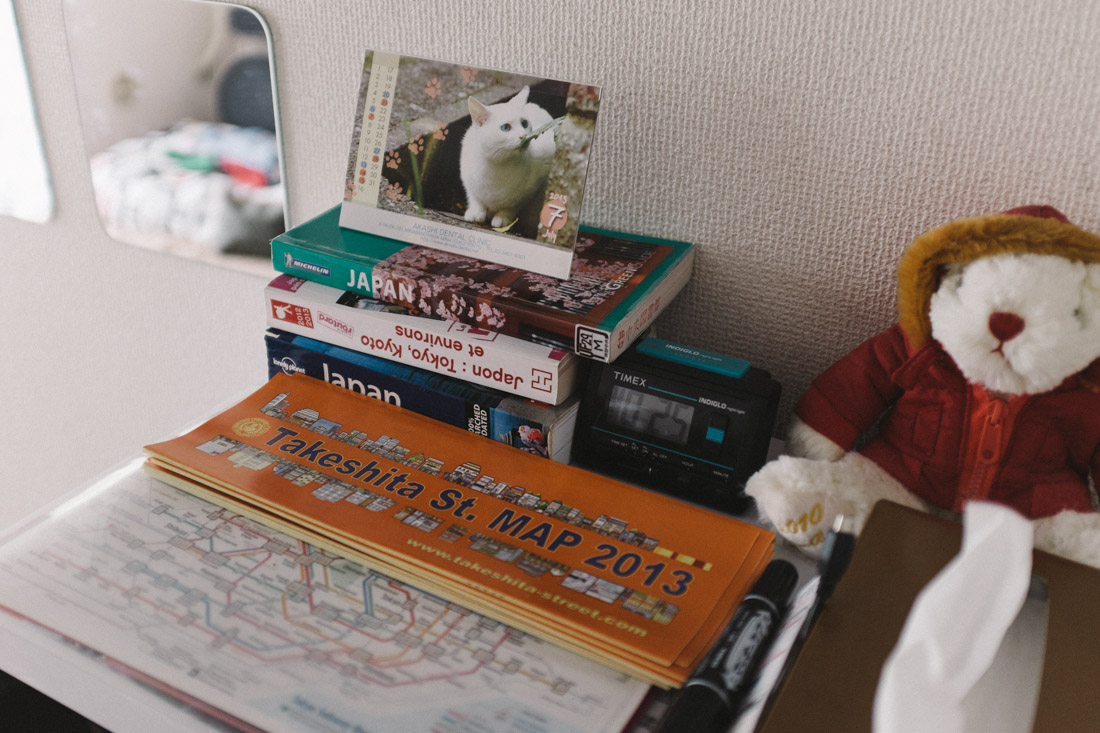 Japan corner with books and maps, it's like a tourism office over here